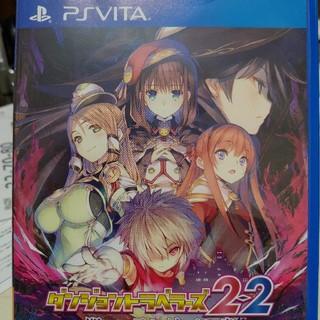 PlayStation Vita - ダンジョントラベラーズ 2-2 闇堕ちの乙女とはじまりの書