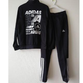 adidas - adidas アディダス ジャージ上下  130
