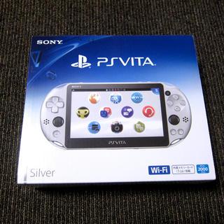 PlayStation Vita - 新品未開封 PS Vita 本体 PCH-2000 PlayStation