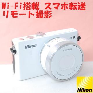 Nikon - ★Wi-Fi搭載 &高速連射★ニコン J4 薄型ズーム