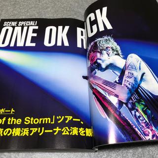 ONE OK ROCK - ONE OK ROCK 切り抜き ライブレポ