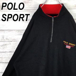 POLO RALPH LAUREN - ポロスポーツ フリース アームロゴ ハーフジップ プルオーバー 90s 激レア