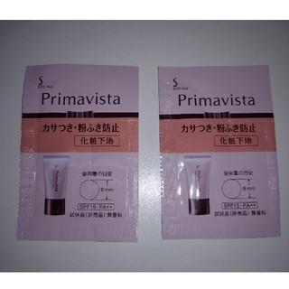 Primavista - ソフィーナ プリマヴィスタ 化粧下地
