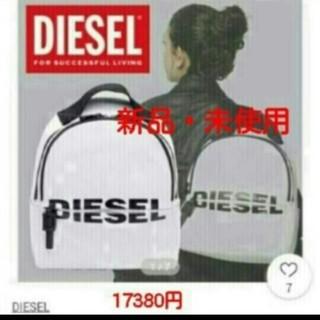 DIESEL - DIESEL 2019年~新作 新品・未使用 タグ付き