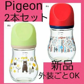 Pigeon - Pigeon★母乳実感ガラス哺乳瓶160ml2本セット