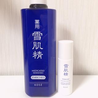 コーセー(KOSE)の雪肌精 エンリッチ 化粧水・エッセンシャルスフレ 美容液(化粧水 / ローション)