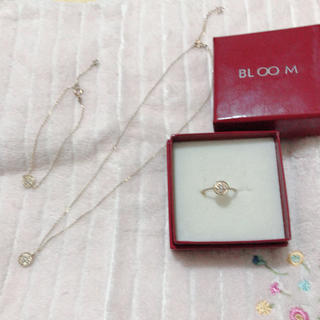 BLOOM - 再出品 bloom リング+ネックレス+ブレス セット お値引価格!