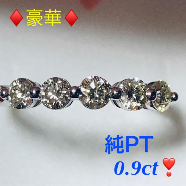 ♦️豪華♦️純PT ダイヤモンドリング❤︎ /20号 レディースのアクセサリー(リング(指輪))の商品写真