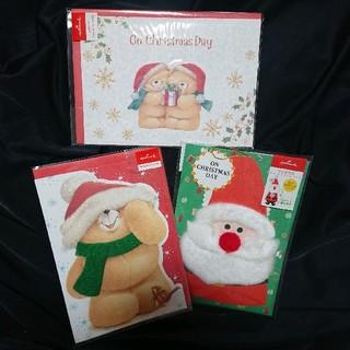 クリスマス 立体カード 3種セット