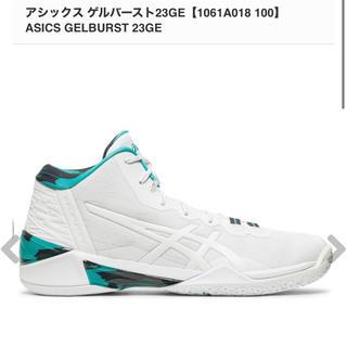 アシックス(asics)の【新品・未使用・26.5cm】アシックス ゲルバースト23GE(バスケットボール)