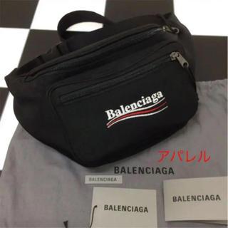 Balenciaga - 新品正規品 2019SS バレンシアガ Explorer ボディバッグ ブラック