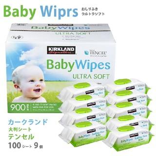 コストコ - カークランド babywipes おしり拭き