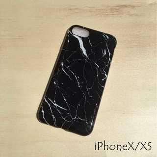 IP003 大理石 マーブル iPhoneケース ブラック X/XS