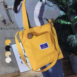キャンバスバッグ 2way トートバッグ 肩掛け キャンバストート A4 帆布(トートバッグ)