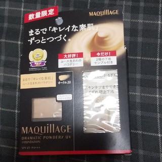 MAQuillAGE - マキアージュドラマティックパウダリーUV