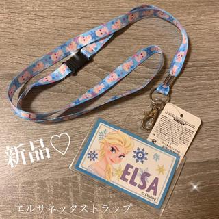 アナと雪の女王 - 新品 エルサ ネックストラップ カードケース付き