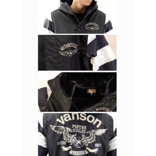 バンソン(VANSON)の新品 VANSON バンソン  裏 ボア ジャケット 強力ナイロン 鎧布使用 L(ナイロンジャケット)