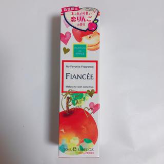 フィアンセ(FIANCEE)のフィアンセ 恋りんご ボディミスト(香水(女性用))