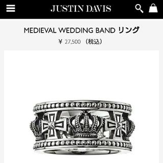 Justin Davis - ♡ジャスティン♡指輪♡