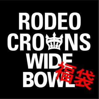 ロデオクラウンズ(RODEO CROWNS)の福袋(トレーナー/スウェット)