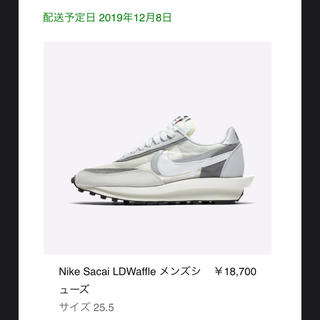 NIKE - nike sacai LDワッフル 25.5cm US7.5