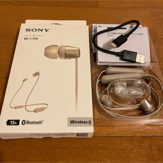 SONY - SONY Bluetooth 完全ワイヤレスイヤホン ワイヤレスイヤホン