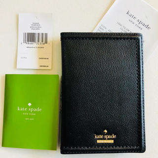 ケイトスペードニューヨーク(kate spade new york)のケイトスペード  パスポートケース(旅行用品)