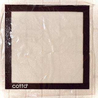 新品 cotta シルパン(270×270)未使用品 クッキー パン お菓子作り(調理道具/製菓道具)