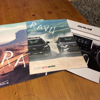 トヨタ(トヨタ)のトヨタ RAV4 カタログ(カタログ/マニュアル)