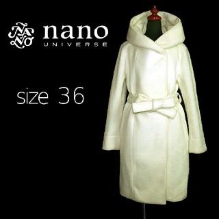 nano・universe - ★nano・universe★膝丈 フーデットコート