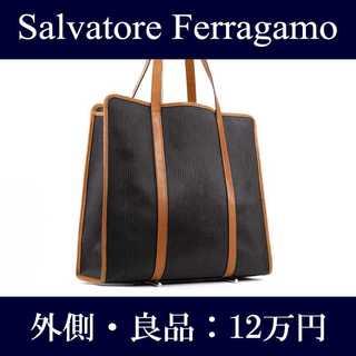 Salvatore Ferragamo - 【限界価格・送料無料・レア】フェラガモ・トートバッグ(I018)