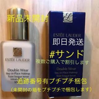 Estee Lauder - エスティローダー ダブルウェア サンド