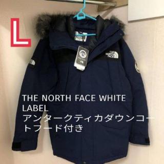 NJ1DJ52 WHITE LABEL アンタークティカダウンコートフード付き(ダウンジャケット)