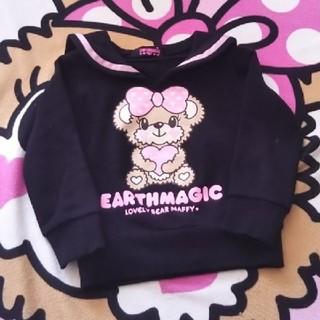 EARTHMAGIC - 専用♡マフィーサロペット&セーラートレーナー