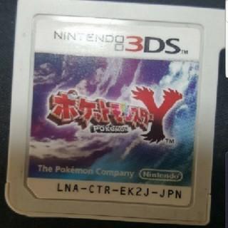 ニンテンドー3DS - 3DS ポケモン ポケットモンスターY 値下げ不可 ソフトのみ 動作確認済み