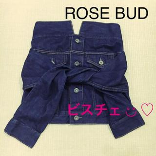ROSE BUD - ROSE BUD デニムビスチェ