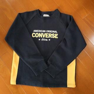 コンバース(CONVERSE)のコンバース★トレーナー(Tシャツ/カットソー)