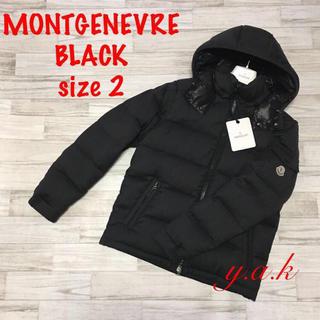 MONCLER - サイズ2 モンクレール モンジュネーブル ブラック(ダークグレーに近い)新品
