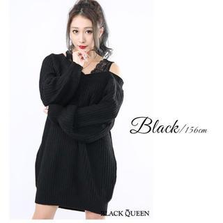 Rady - BLACK QUEEN ニット ワンピース ブラック