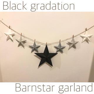 Black gradation☆barnstar garland クリスマス
