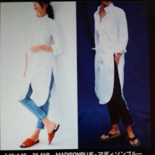 MADISONBLUE マディソンブルーのロングシャツ ワンピース