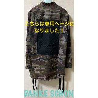 DANKE SCHON  ノーカラーリメイクシャツ カモフラ(シャツ)