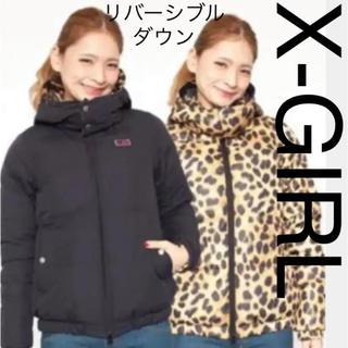 X-girl - x-girl リバーシブル ヒョウ柄 レオパード ダウン ジャケット