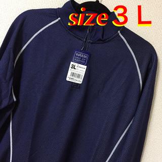 大きいサイズメンズ*新品 タグ付き  シャツ(シャツ)