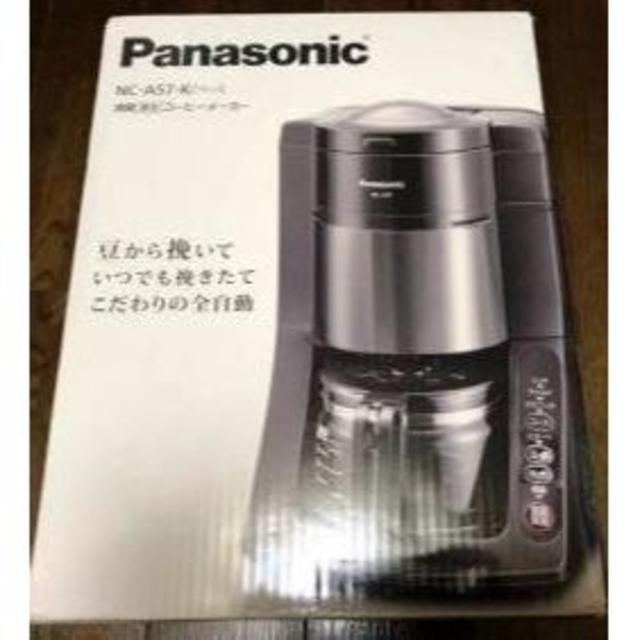 Panasonic(パナソニック)の●NC-A57-K 沸騰浄水コーヒーメーカー 全自動タイプ パナソニック 黒 スマホ/家電/カメラの調理家電(コーヒーメーカー)の商品写真
