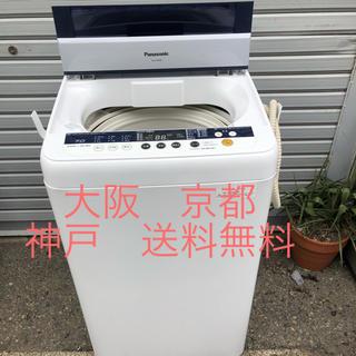 パナソニック(Panasonic)のPanasonic 全自動洗濯機  NA-F70PB5      7.0kg (洗濯機)
