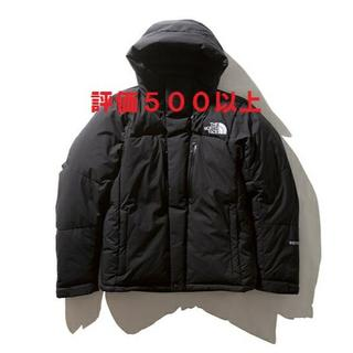 THE NORTH FACE - BALTRO LIGHT JACKET 黒 S