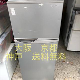 シャープ(SHARP)のシャープ ノンフロン冷凍冷蔵庫  SJ-H12W-S    (冷蔵庫)