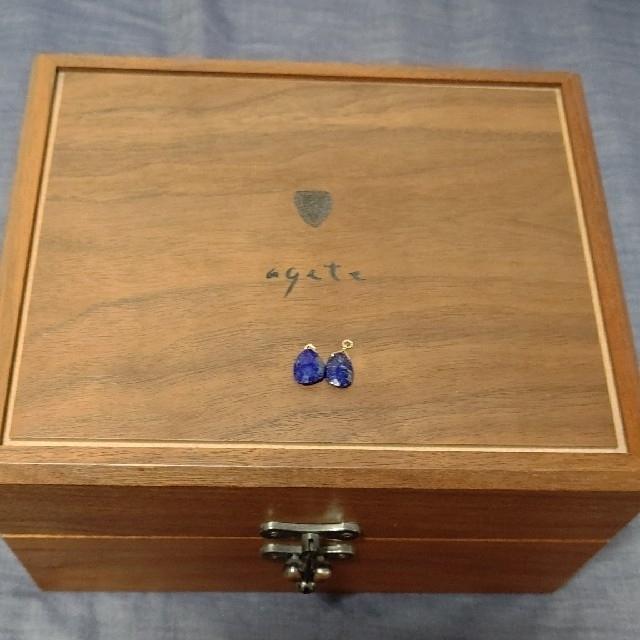 agete(アガット)のアガットジュエリーボックス、お手入れセット レディースのアクセサリー(その他)の商品写真