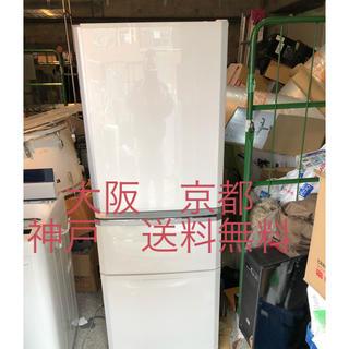 ミツビシ(三菱)の三菱 ノンフロン冷凍冷蔵庫  MR-34T-W        335L (冷蔵庫)